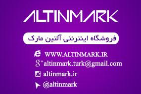 Altinmark