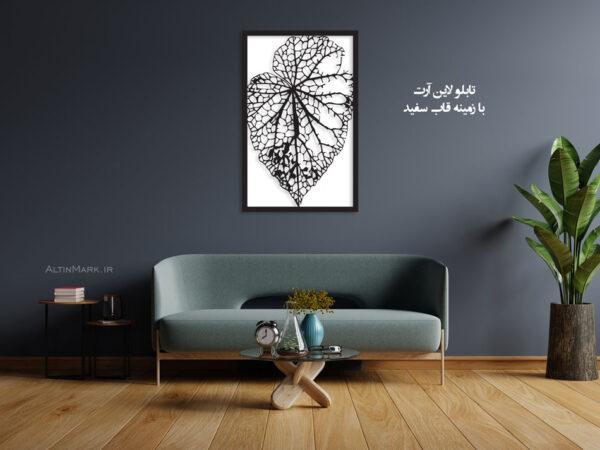 تابلو استیکر برگ درخت جنس چوبی MDF
